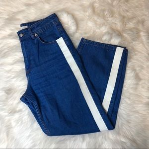 Zara | High Waisted Striped Cropped Jeans